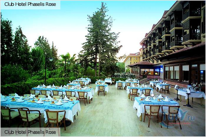 Турция, Кемер, Club Hotel Phaselis Rose 5* Club Hotel Phaselis Rose